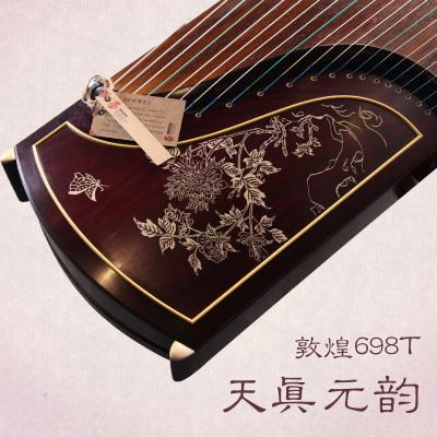 敦煌古筝698T天真元韵(牡丹)