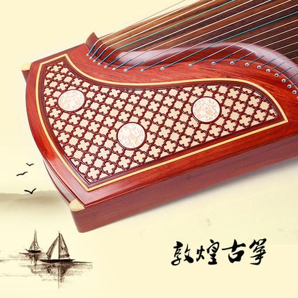 敦煌古筝694KK蕉窗夜语考级演奏传统古筝